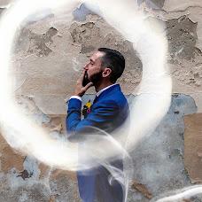 Hääkuvaaja Lorenzo Ruzafa (ruzafaphotograp). Kuva otettu 16.01.2019