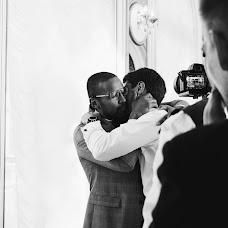 Свадебный фотограф Кристина Точилко (Tochilko). Фотография от 22.11.2018