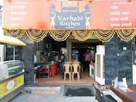 Varhadi Kitchen photo 6