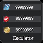 Quan Huy Calulate Lien quan mobile icon
