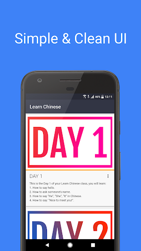 Learn Chinese In 20 Days app for Android screenshot