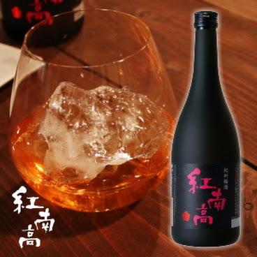 ギフトに人気の梅酒 - 紅南高 紀州梅酒 - 720ml (酒精濃度 20%) 〔數量限定.日本直送〕