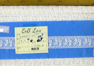 Photo: №246617-30チュールレースオフ:巾34㎜