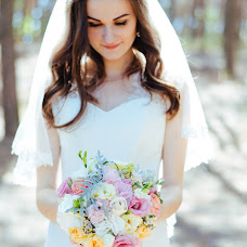 Wedding photographer Vera Chuykova (chuikova). Photo of 04.05.2017