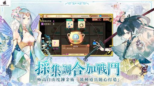 鍊金工房 Online ~布雷賽爾的鍊金術士~ screenshots 2