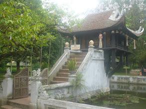 Photo: Pagoda na jednom sloupu (One-Pillar Pagoda)