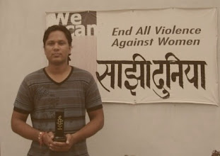 Photo: Voice of Dignity : Poetry Award by Yashpal Foundation, Lucknow (2009)