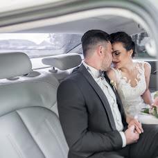 Wedding photographer Ayri Kreek (akreek). Photo of 21.08.2017