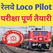 Railway loco pilot exam tayaari app in hindi