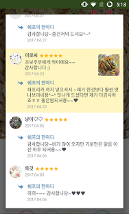 요리백과 만개의 레시피 - náhled