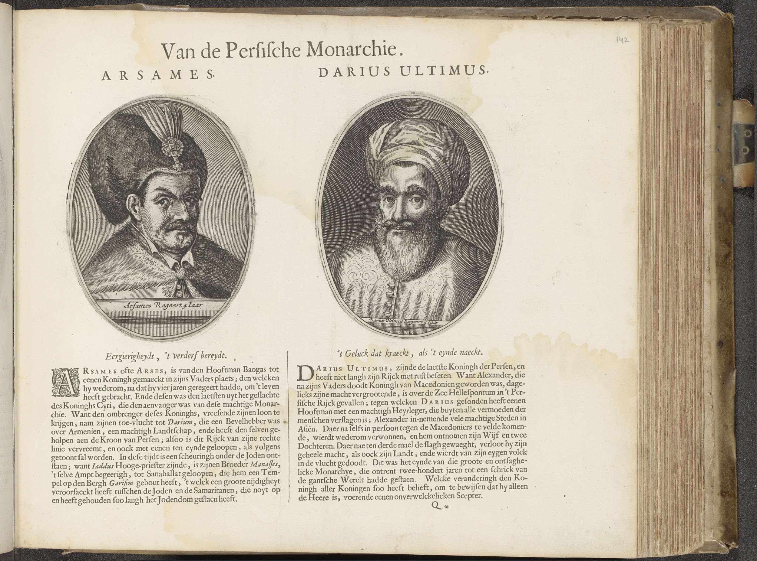 Portretten van de koningen Arses en Darius III