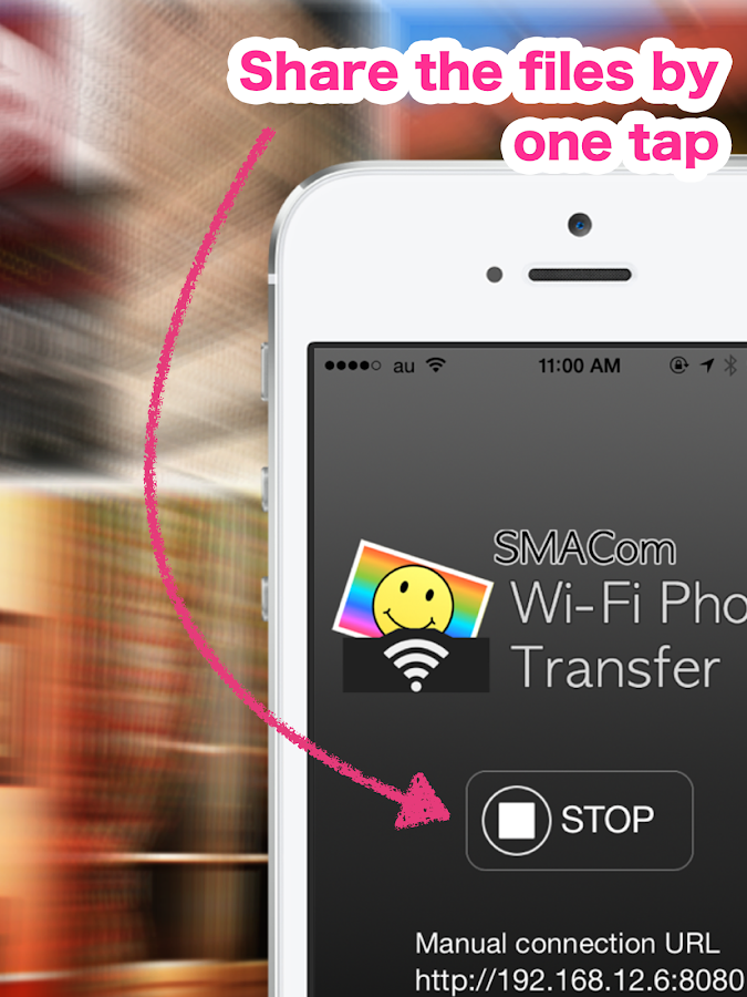 SMACom Wi-Fi Photo Transfer- screenshot
