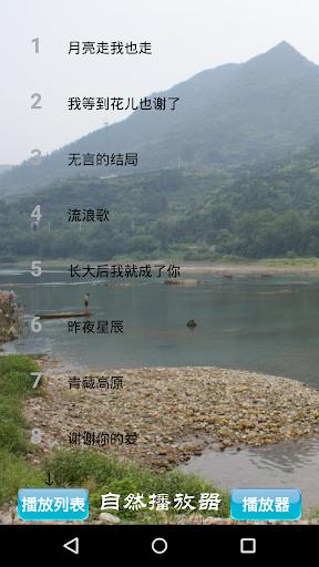 二胡小曲100首 Erhu Songs
