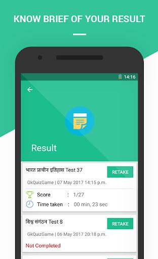 GK & CA Hindi For all Exam 2.0 screenshots 7