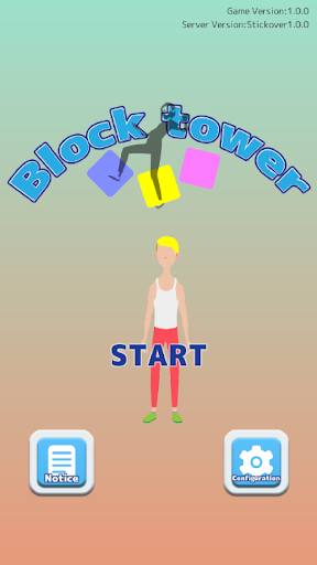 Block Tower Online 1.0.6 screenshots 4