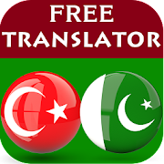 Turkish Urdu Translator