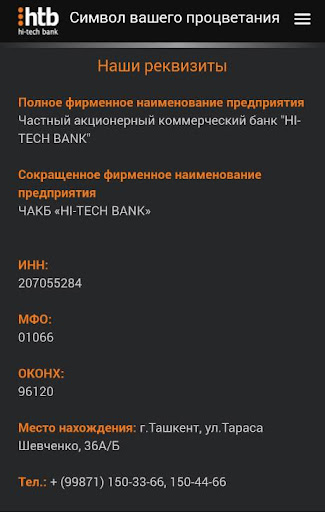 hi-tech bank