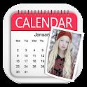 2017 Calendar Photo Frames