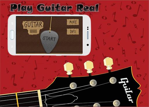 玩吉他真實