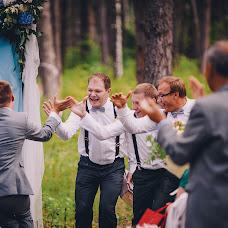 Wedding photographer Olga Porunova (Paradi). Photo of 25.11.2015