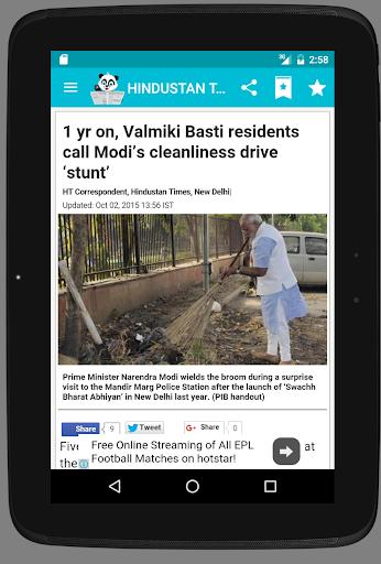 玩免費新聞APP 下載Indian Newspapers app不用錢 硬是要APP