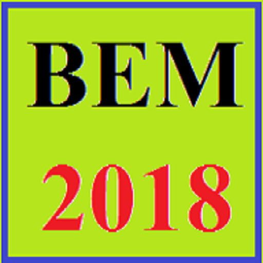 التحضير لشهادة التعليم المتوسط 2018 BEM