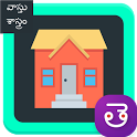 Vastu For House Vastu Shastra Tips వాస్తు శాస్త్రం icon