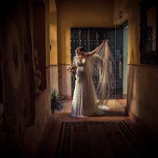 Wedding photographer Dacarstudio Sc (dacarstudio). Photo of 06.07.2018
