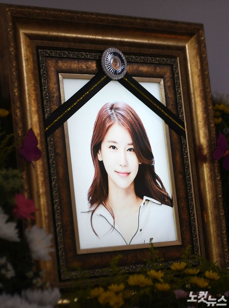 oh in hye funeral