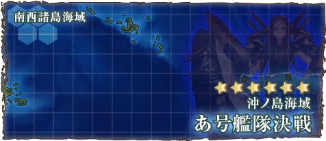 海域画像2-4