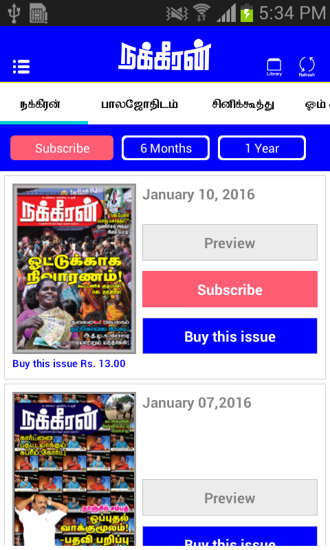 Nakkheeran e-Magazine- screenshot