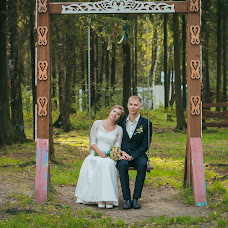 Wedding photographer Tatyana Chaplygina (Chaplygina). Photo of 23.03.2017