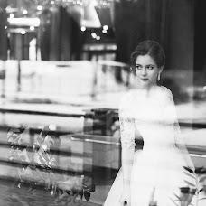 Wedding photographer Nastya Komarova (sickfancy). Photo of 23.03.2017