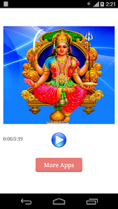 Mai to Aarti Utaru screenshot 2
