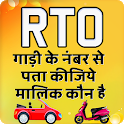 RTO Vehicle Information - Vahan Master icon