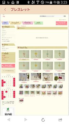 ハンドメイドアクセサリー・布ぞうりの通販【kicky】のおすすめ画像3