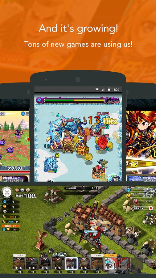 Lobi / Free game, Group chat- screenshot