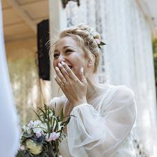 Wedding photographer Stella Knyazeva (StellaKnyazeva). Photo of 30.07.2018