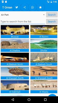 T Oman - screenshot