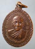 เหรียญอายุ70 ปี37 หลวงพ่อมหาอาคม วัดดาวนิมิต เพชรบูรณ์