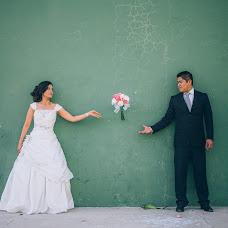 Wedding photographer Marisol García (mgfotografia). Photo of 01.07.2015