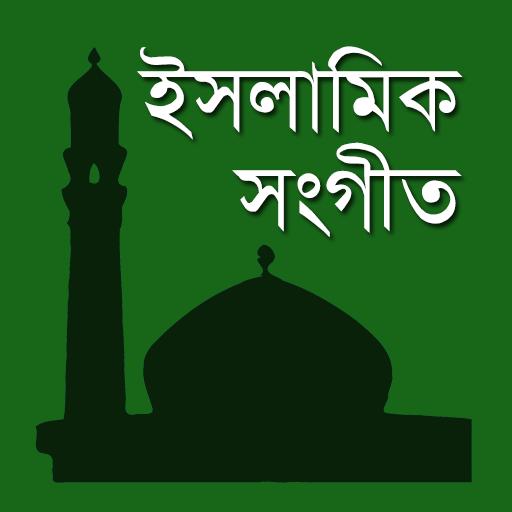 Mahe Ramzan Elo Behesti Sawgat Mp3 Islamic Song By Ainuddin Al Azad