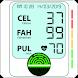 Body Temperature Diary - 健康&フィットネスアプリ