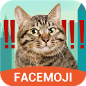 Cat Word Sticker with lovely style for Messenger icon