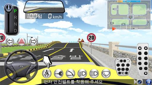 3D운전교실 (운전면허시험-실기) 필기x 17.2 screenshots 9