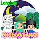 Children's Sholawat Complete (app)