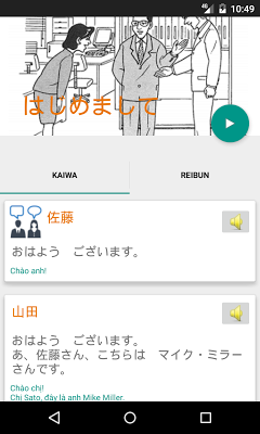 Minna no Nihongo - Tu vung - screenshot