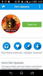 Devi Upasana. screenshot 1