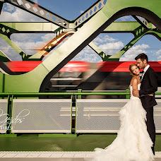 Wedding photographer Marcel Gejdos (totojeventure). Photo of 13.07.2016