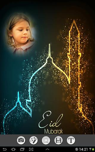 Eid Card Photo Frames